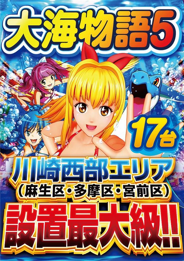『来店ポイント』貯まります!!