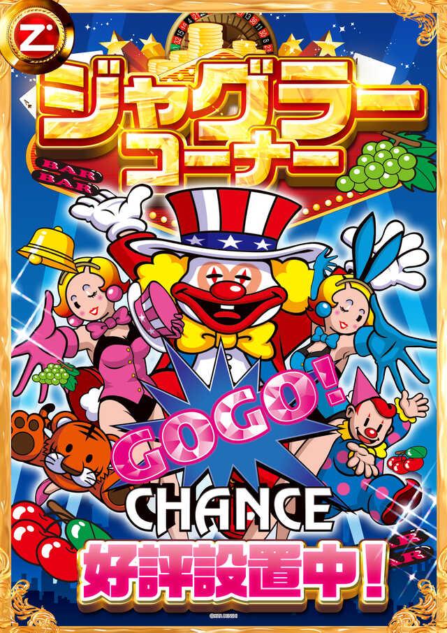 海シリーズ100台突破!