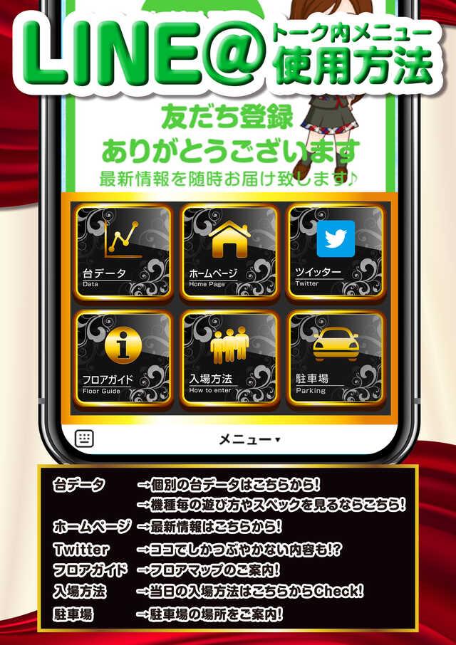 10/25ファンキージャグラー最速増台