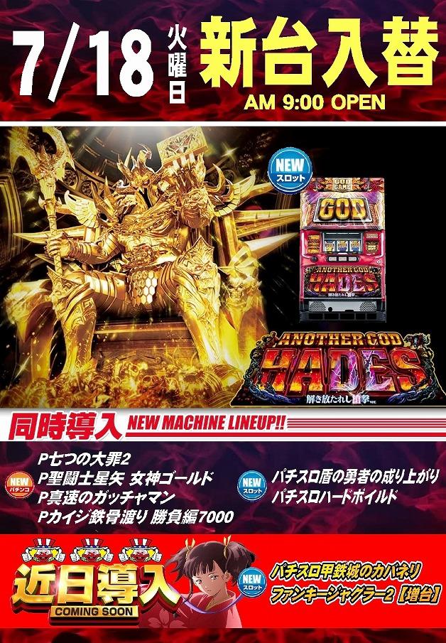 New!!1.7