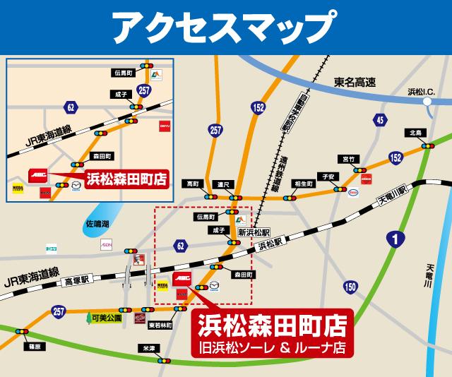 森田町店アクセスMAP