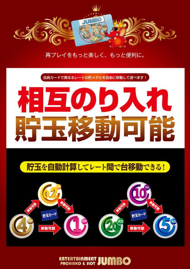 10.22 5円
