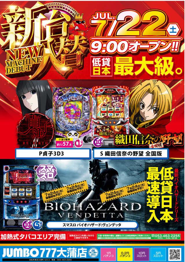 4.22 20円
