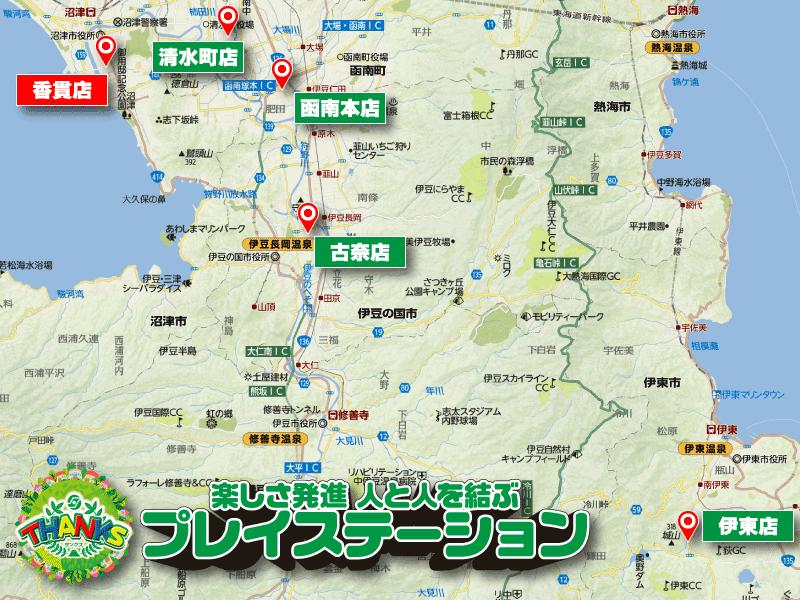 MAP 新サンクス