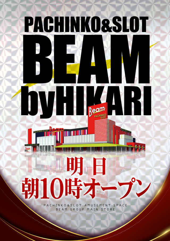 12.10最新3