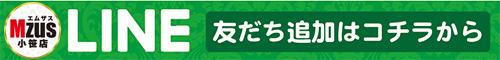 7月10日(水)新台入替