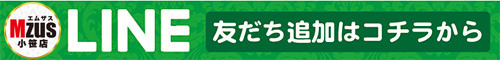 10月16日(水)新台入替