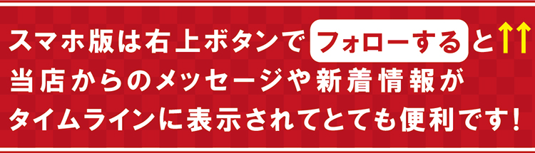 楽しく楽チン1円パチンコ!