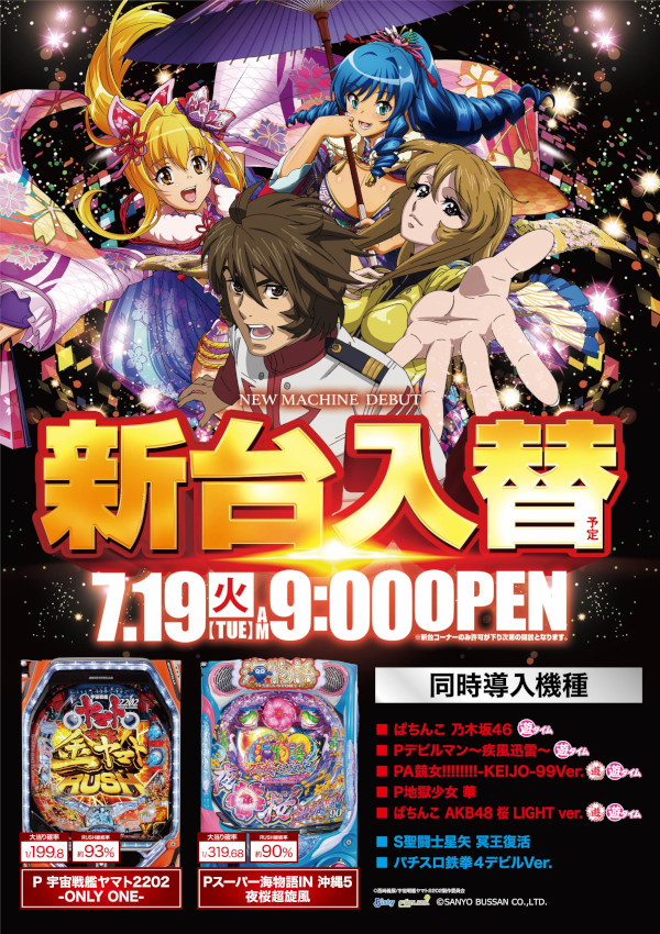 Makeamove!神奈川キコーナ動き出す。