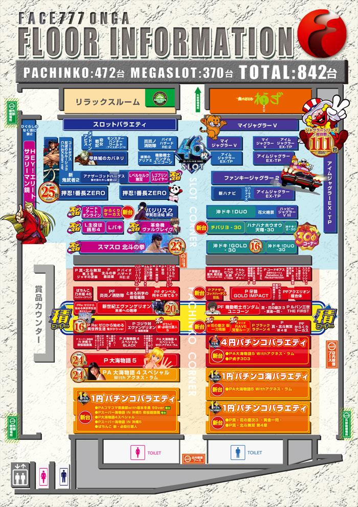210609遠賀店配置図