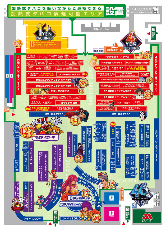200804高須店配置図