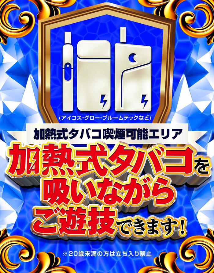 211021高須店配置図