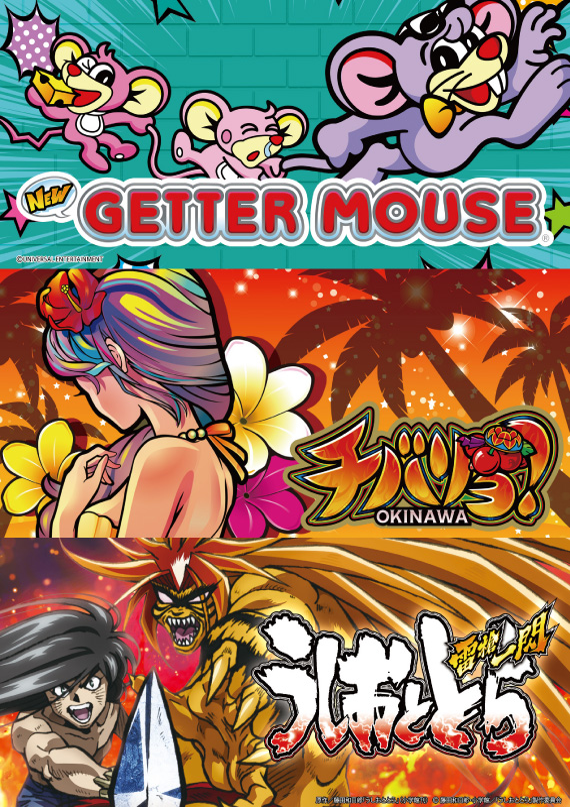 WL高田店感謝2000.10感謝