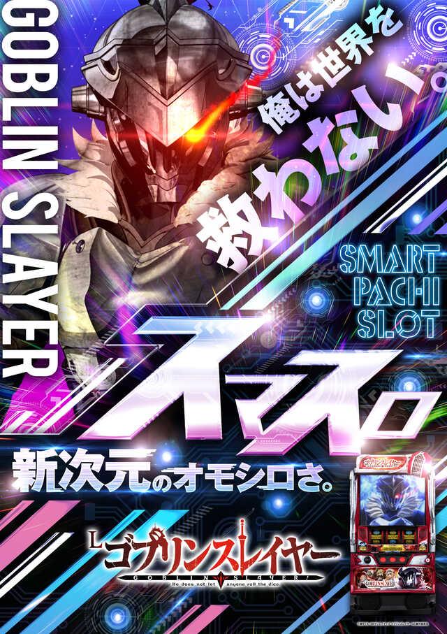 g-サイクロン