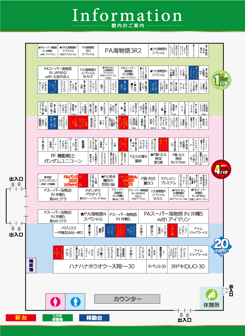 11.12スケ