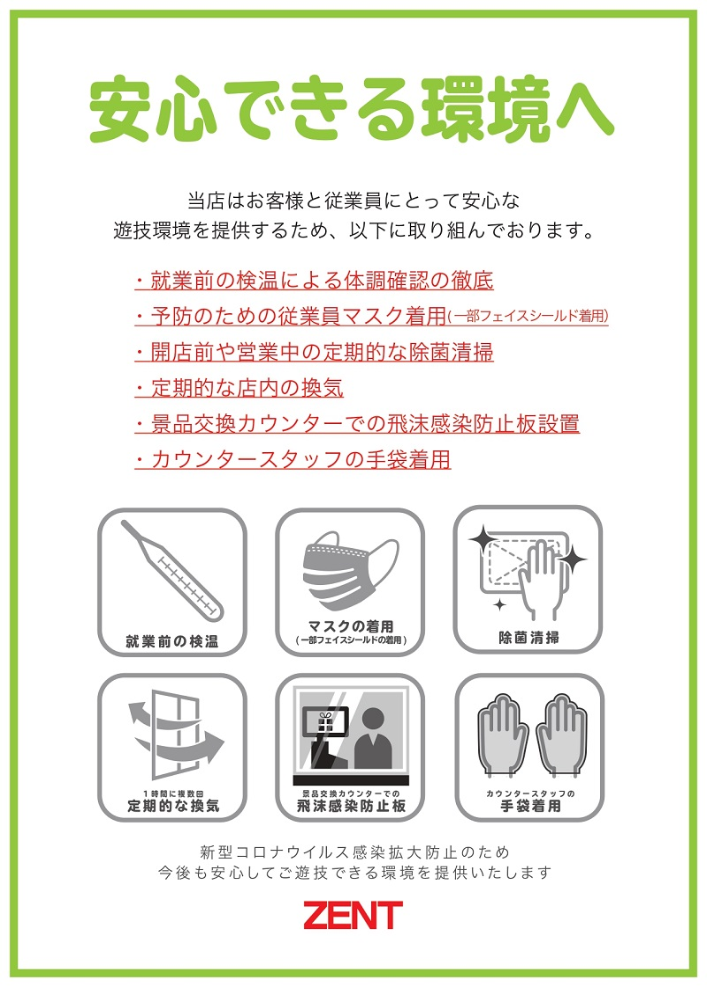 8.21賞品