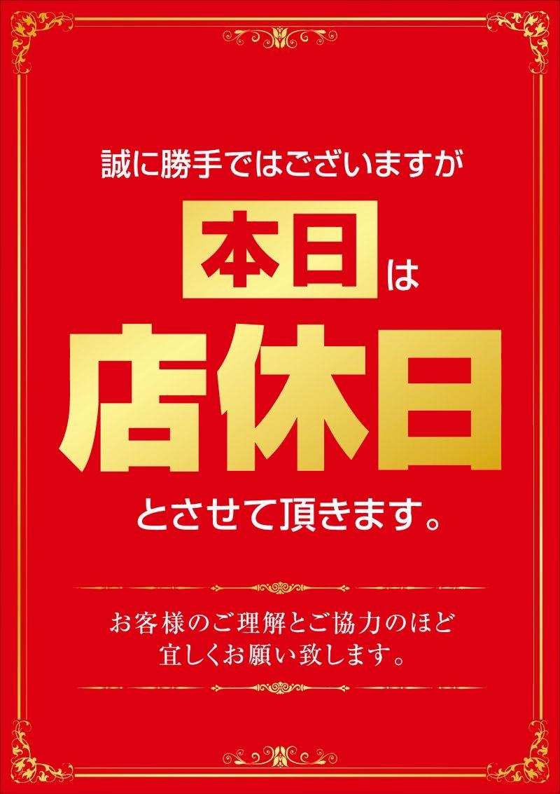 20円スロット増台