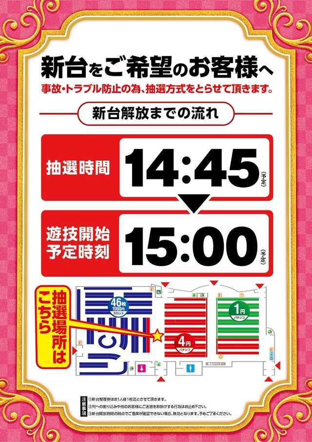 23〜25カレー