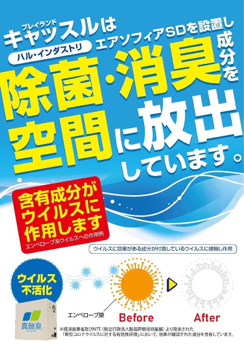 10.20賞品