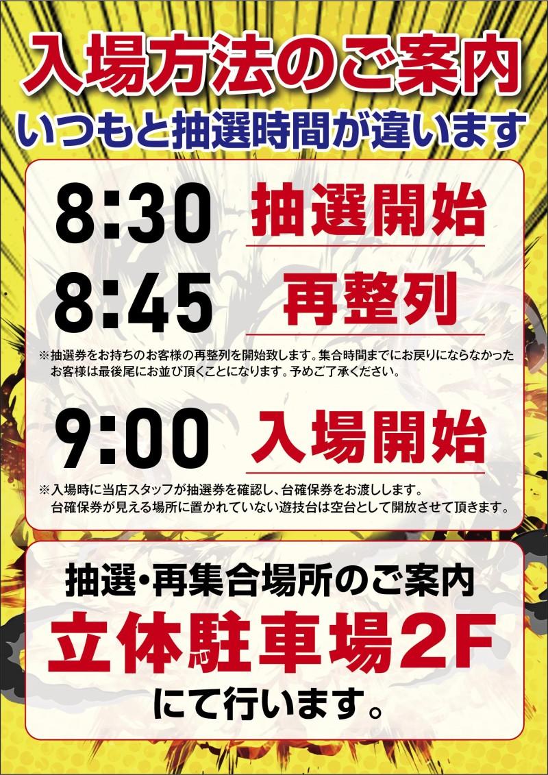 9.11賞品