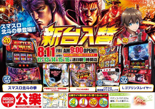 手袋貸します