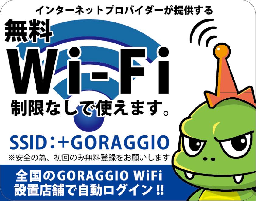 Wi-FiPOP