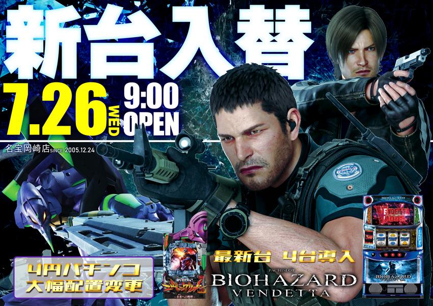 10.8 1円1