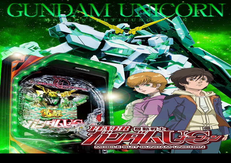 2.19 5円