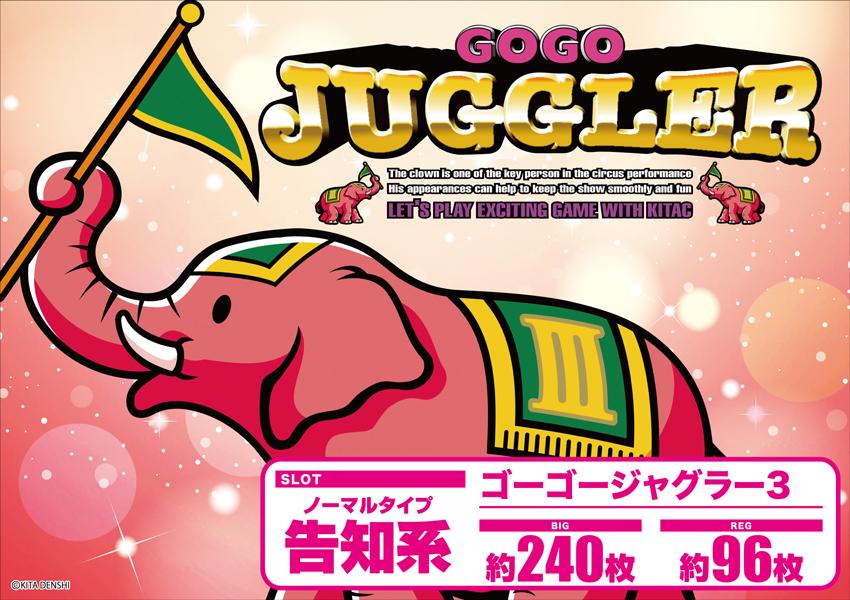 2.19 1円2