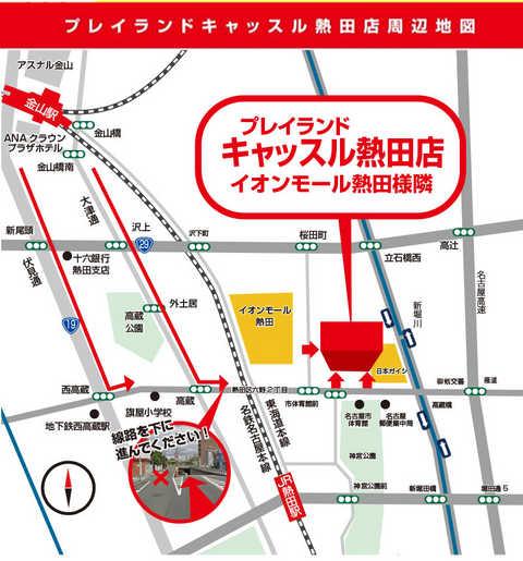 データ キャッスル 熱田 6/17(水) プレイランドキャッスル熱田店
