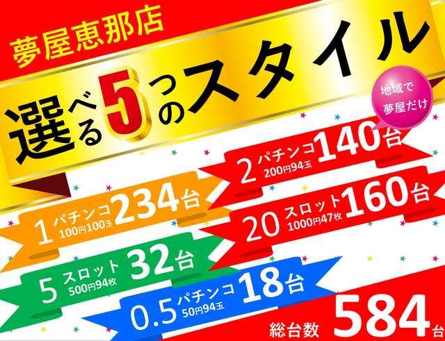 11/22新台入替