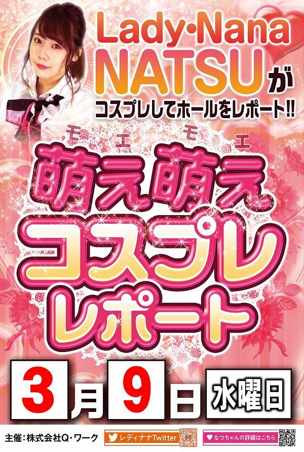 10円60台
