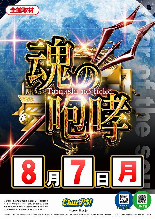 2.17新台�円