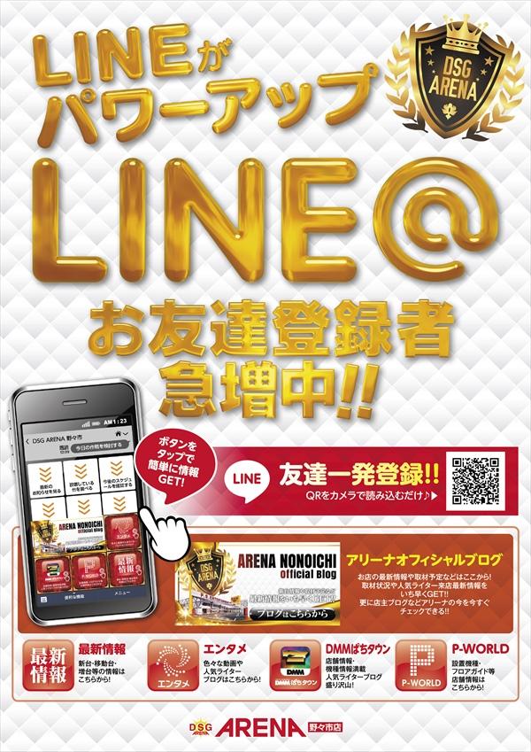 4.6 1円フロアマップ