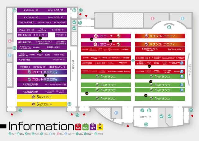 2.17新台1円