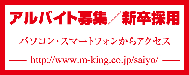 採用サイト画像