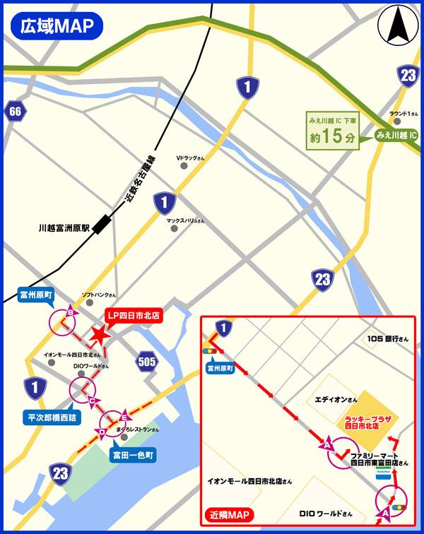アクセスマップ1号線