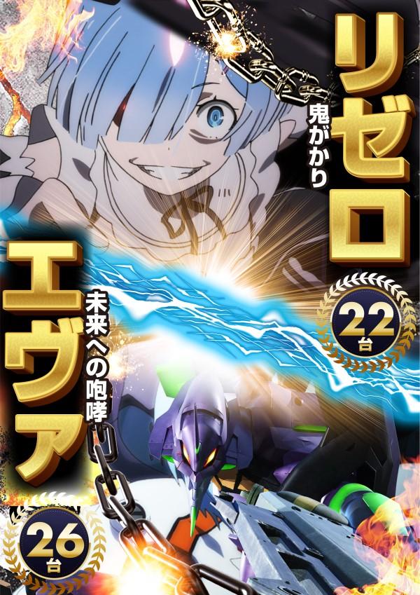 46枚=1000円SLOT
