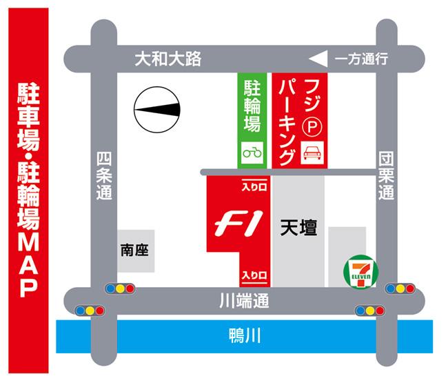 f1map