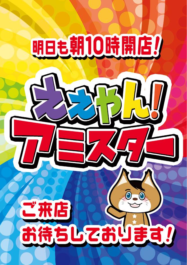 1円レイアウト9/18