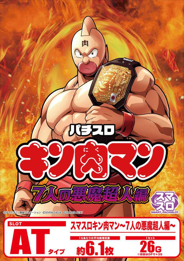 5円レイアウト1.09