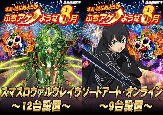 VERDETwitter
