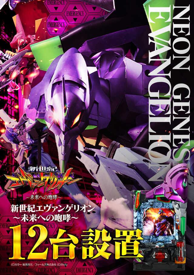 Twitter毎日更新