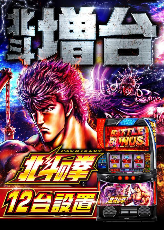 4円リニューアル0408