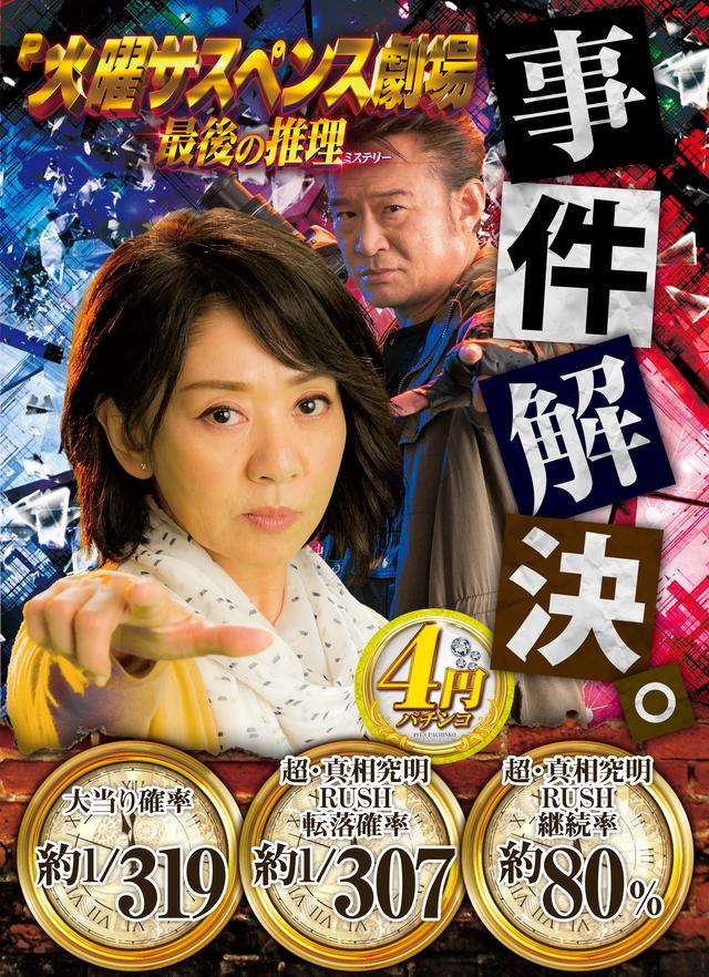 alt4円�