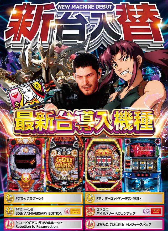 alt5円�