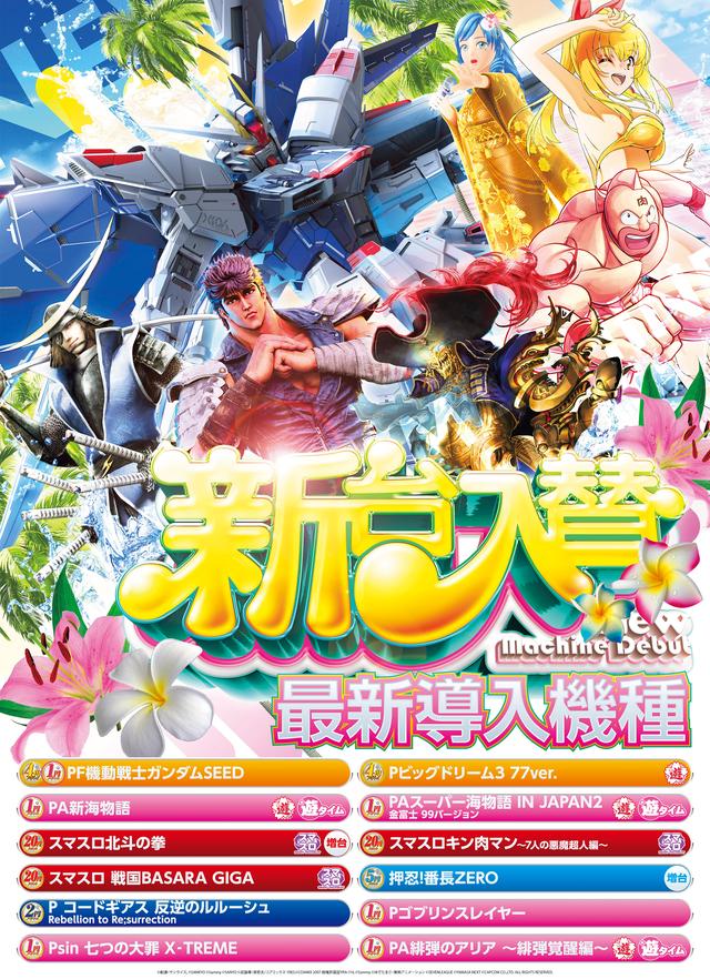 alt5円①
