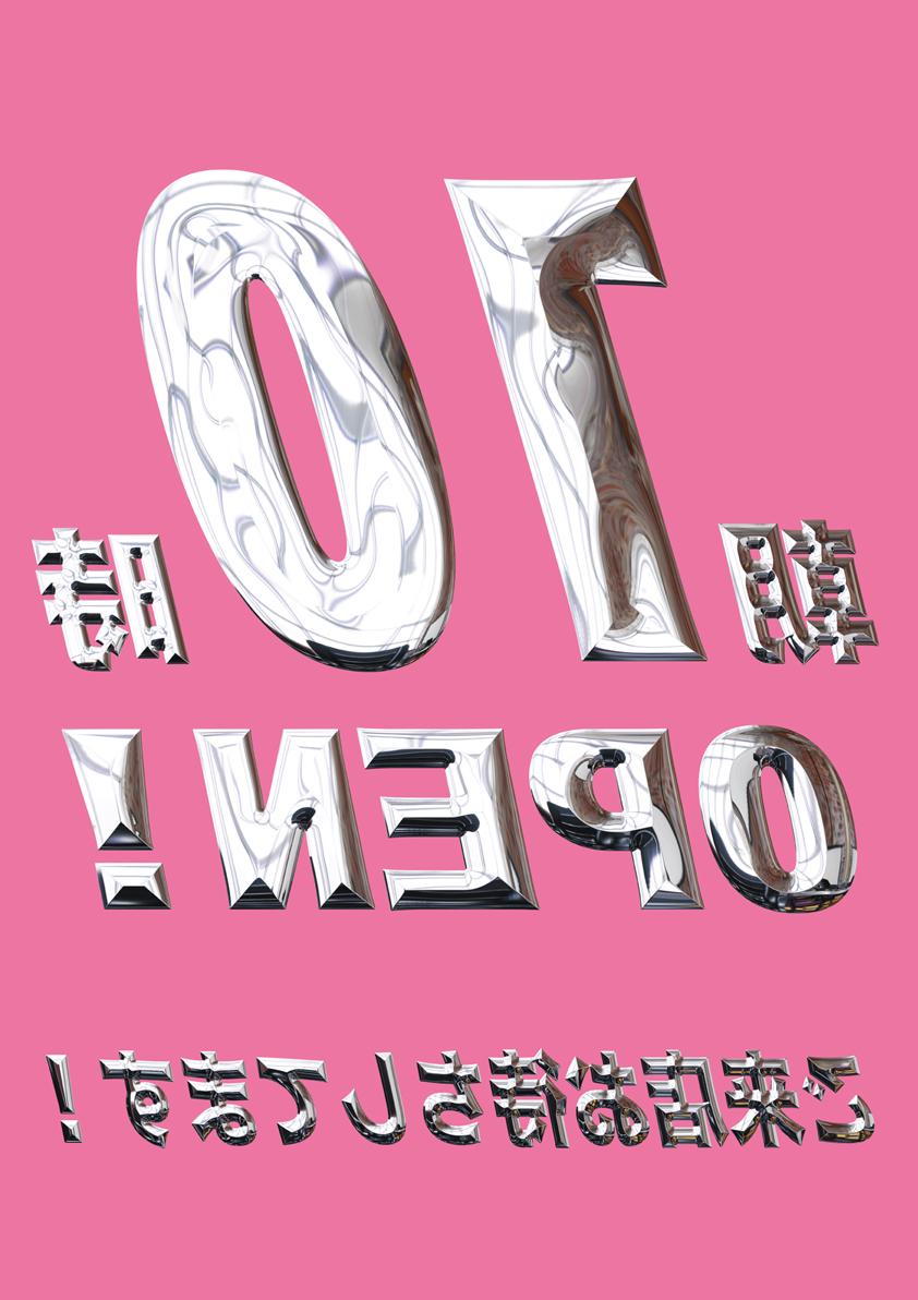 WiFi使えます