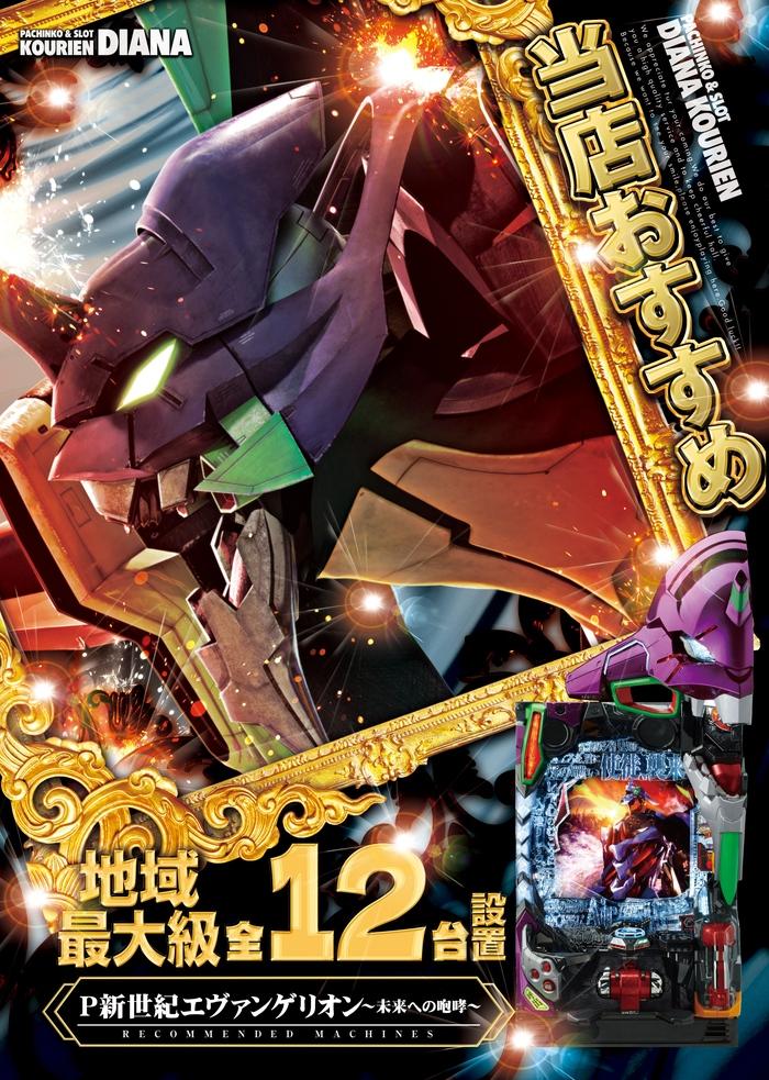 R3.10 1円�