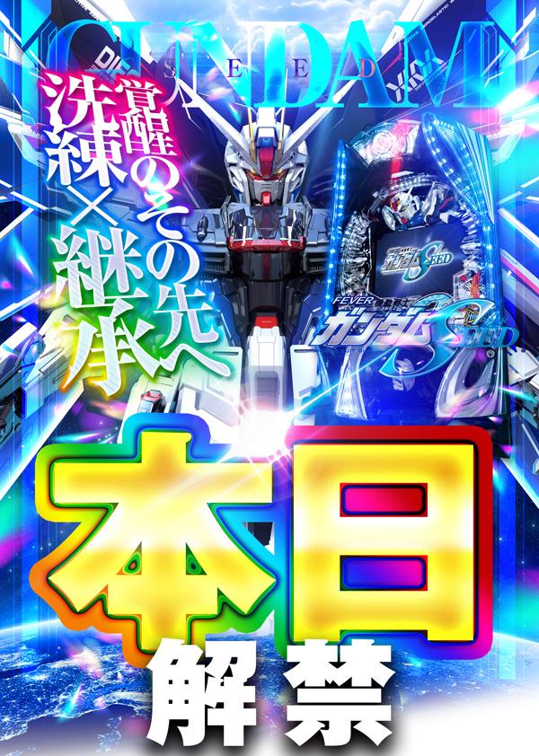 10/23新賞品入荷